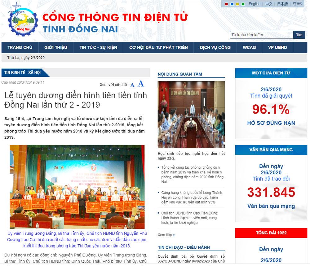 nguon bao dong nai CEO Nguyễn Hà được tuyên dương điển hình tiên tiến tỉnh Đồng Nai năm 2019